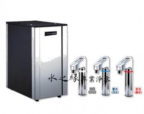 HS-68+ 櫥下冰溫熱飲水機/智能三溫