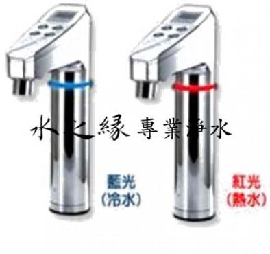 HS-58+觸控式櫥下型(冷/熱)飲水機/櫥下型二溫飲水機
