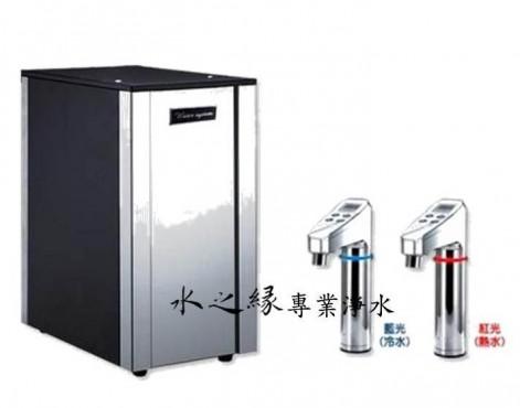 HS-58+觸控式櫥下型二溫飲水機