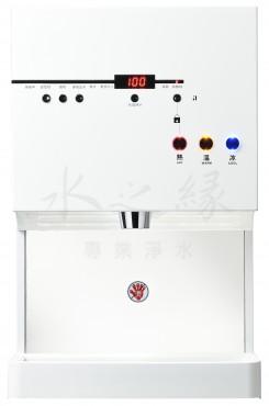 倍偉特BWT-100T/110T桌上型飲水機