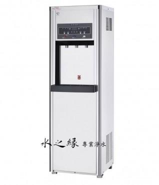HM-318系列 冰溫熱/冷熱 飲水機 三溫/雙溫開飲機 立地式飲水機(按鍵式)