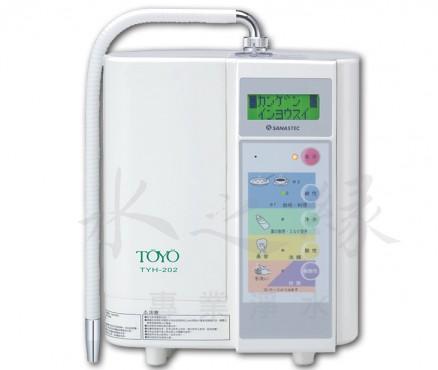 TOYO TYH-202電解水機(日本原裝)