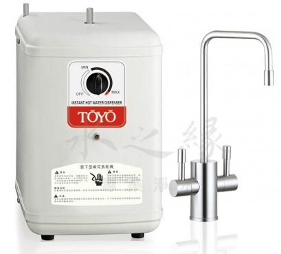 TOYO H-301櫥下熱飲機型