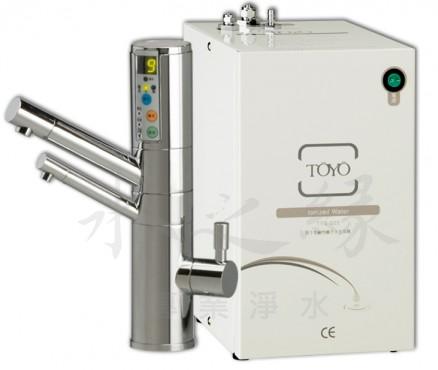 TOYO TYB-505 II 廚下型電解離子水生成器