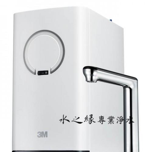 3M 商品新登場~~ 最新觸控式龍頭 櫥下加熱器