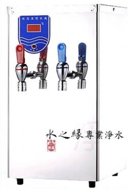 商用 餐飲用-桌上型電開水機 (雙溫款) /桌上型飲水機/開飲機 HS-6L/HS-10L/HS-16L