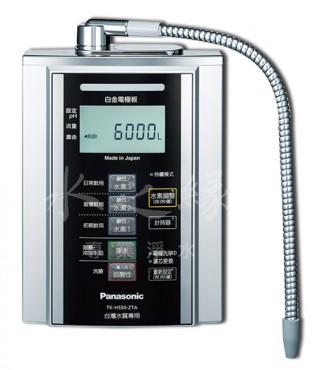 Panasonic 國際牌TK-HS50-ZTA電解水機