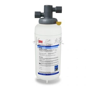 3M DWS140 多功能長效型淨水系統