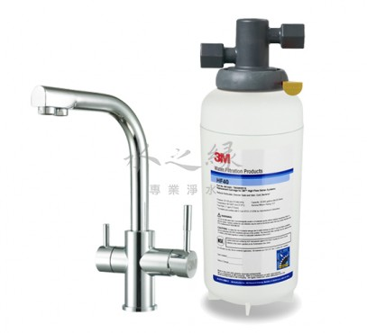 3M DWS1402 多功能長效型淨水系統 搭 三用淨水龍頭