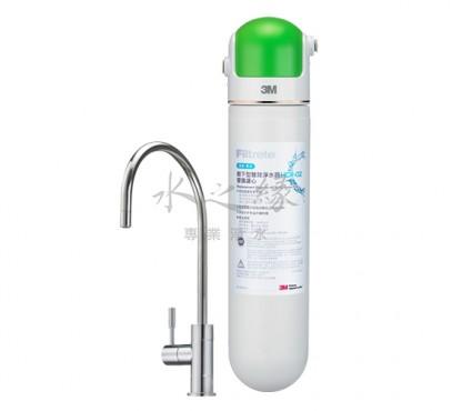 3M HCR-02 櫥下型雙效淨水器 過濾+軟水
