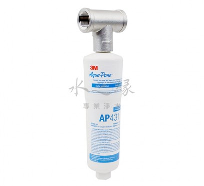 3M AP430SS 全戶式抑垢系統