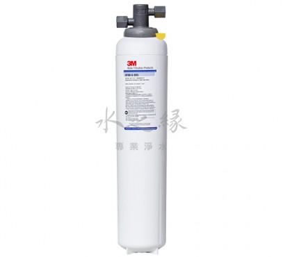 3M HF90-S-SR5 高流量商用餐飲抑垢淨水系統