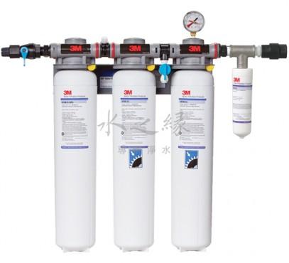 3M DP390 中央處理 商用高流量複合式淨水系統