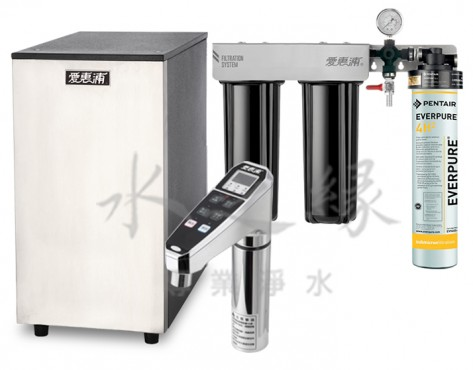 愛惠浦 HS288T 雙溫加熱系統(三管-搭4H²)