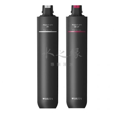 BRITA mypure pro V6專用替換濾芯組
