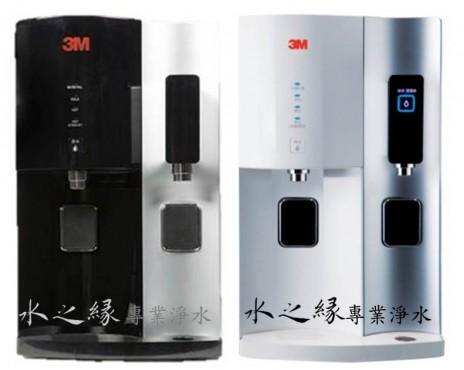 3M  HCD-2 桌上型三溫 冰溫熱飲水機