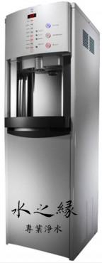 豪星牌 HM-900 數位式冰溫熱三溫飲水機