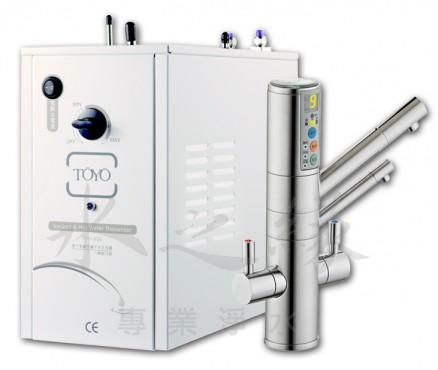 TOYO TYH-806櫥下型鹼性離子水生成器+熱飲系統