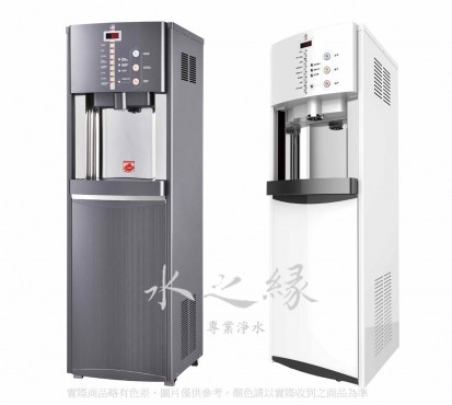 HM-920 數位式溫熱(二溫) 溫熱飲水機 居家/辦公室皆合適/含配 RO過濾系統