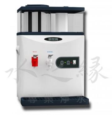 賀眾牌 UW-252BW-1 桌上型開飲機 [溫熱]