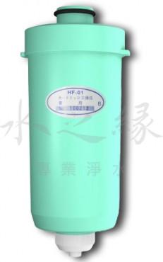 賀眾牌 UF-7 日本進口 電解水機專用 銀添活性碳中空絲膜濾芯