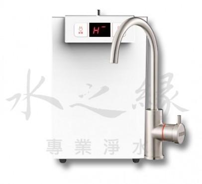 賀眾牌 UW-2202HW-1廚下型節能冷熱飲水機