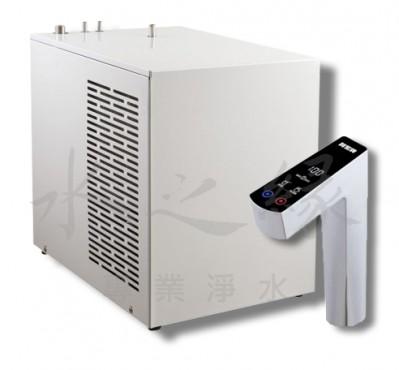 賀眾牌 UW-2502DW-1 廚下型冰熱飲水機