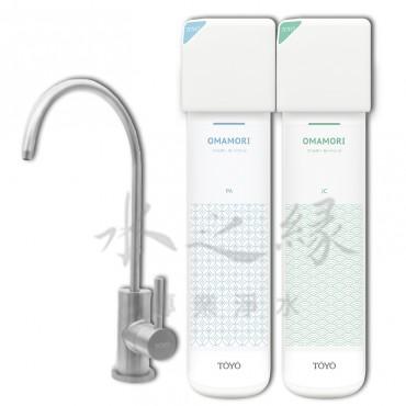 TOYO OMAMORI全效能生飲淨水組(含304不銹鋼龍頭)