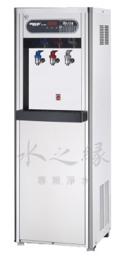 HM-1687 冰溫熱飲水機/三溫飲水機/開飲機 立地式飲水機(龍頭按板式)