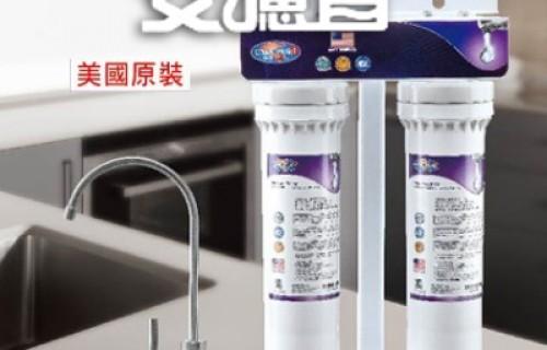 OMNIPURE安濾普淨水器 守護您的健康