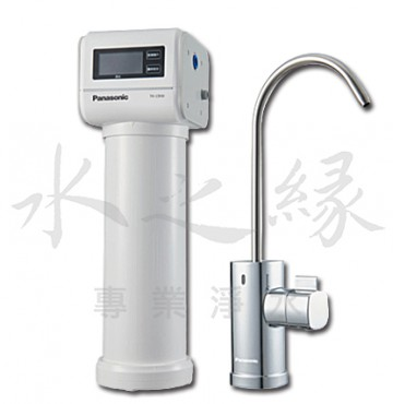 Panasonic 國際牌 TK-CB30櫥下型淨水器