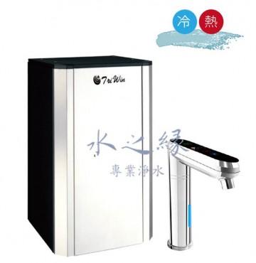 普立創 TPH-689A2 觸控式溫控熱飲機- 冷/熱 二溫可定溫設定