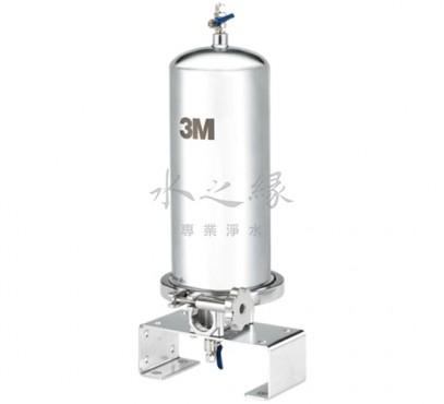 3M  SS801 全戶式不銹鋼淨水系統