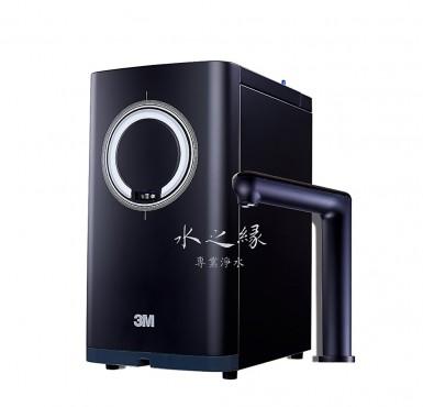3M HEAT3000廚下觸控式熱飲機